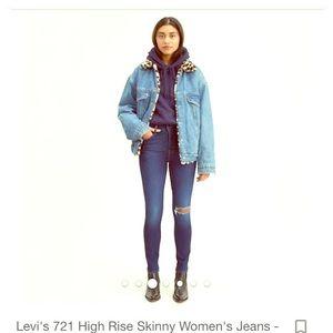 721 High rise skinny jeans London haze